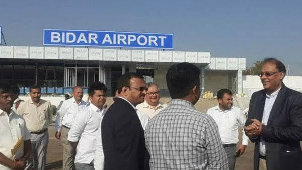 GMR signs pact to run Bidar airport in Karnataka