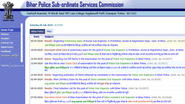New Bihar Police Constable Exam schedule released