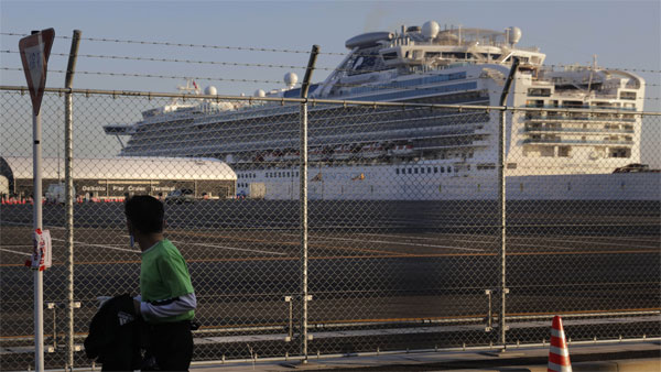 Coronavirus Outbreak: India to evacuate citizens aboard Japan ship