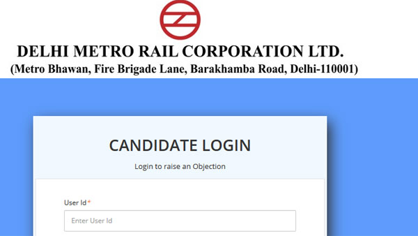 DMRC CBT Answer Key: Last date and time to file objections