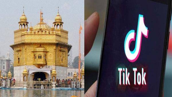 TikTok videos inside Golden Temple banned