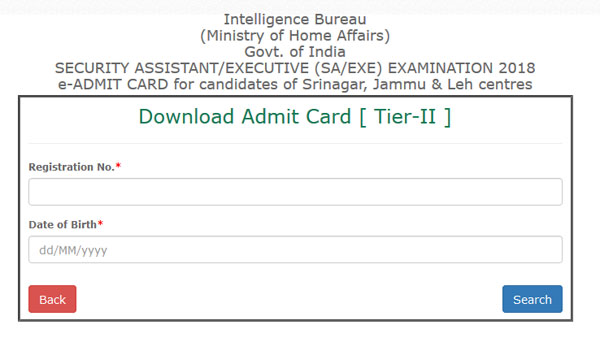 IB Security Assistant Admit Card released: Direct link to download
