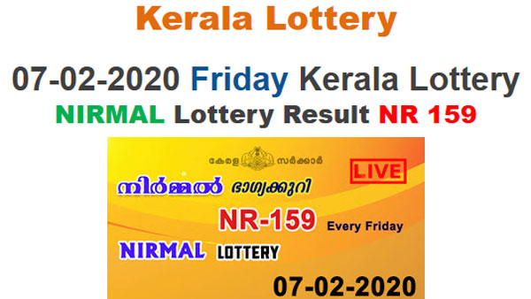 Kerala Lottery Nirmal NR-159 today lottery result LIVE