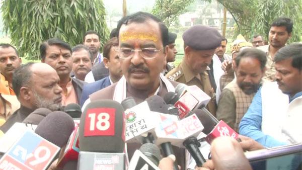 Uttar Pradesh Dy CM claims gold found in Sonbhadra helps India