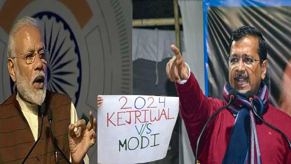 Arvind Kejriwal to face PM Modi in 2024 elections? netizens left in splits