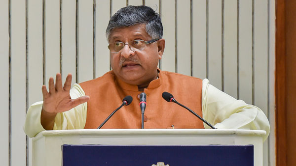 Corrupt, terrorists have no right to privacy: Prasad