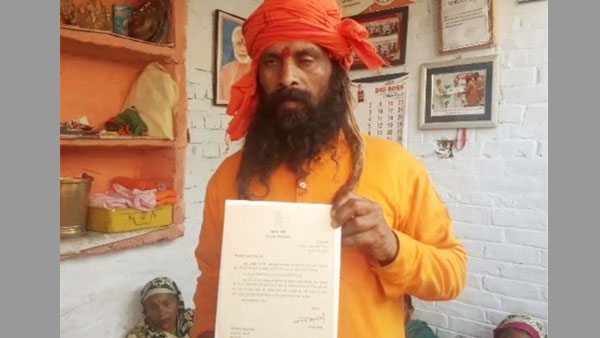 Varanasi rickshaw puller is all smiles after receiving congratulatory letter from PM Modi