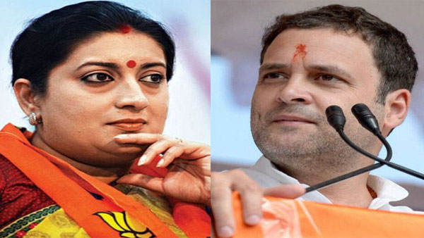 File photo of Smriti Irani and Rahul Gandhi