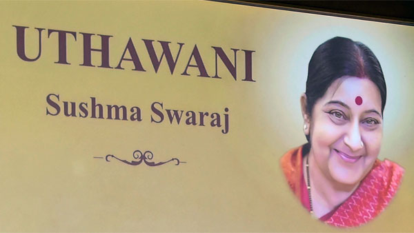 Sushma Swaraj 68th birth anniversary: Some striking facts about Peoples Minister