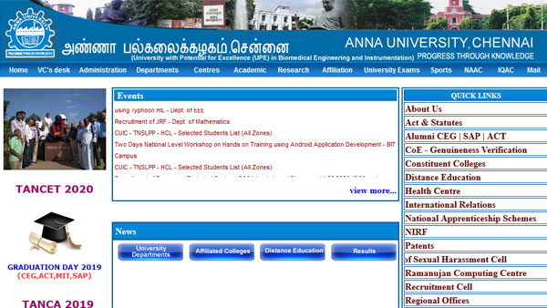 TANCET 2020 admit card released: Direct link to download