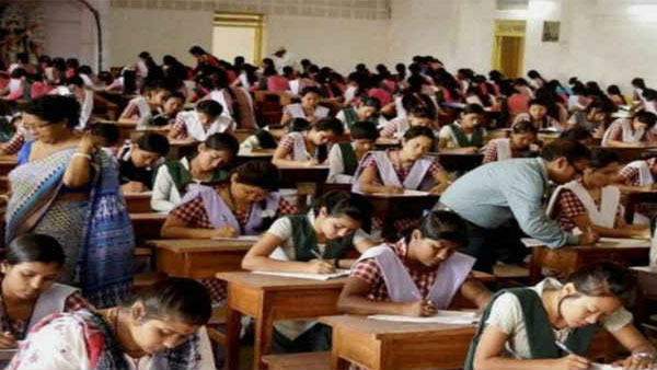 UP Board Exam 2020 result date confirmed