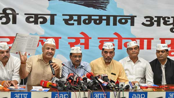 26! Aam Admi Party fields most candidates with criminal background for Delhi polls