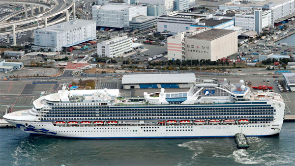 39 more including quarantine officer on board Japan cruise ship tested positive for coronavirus
