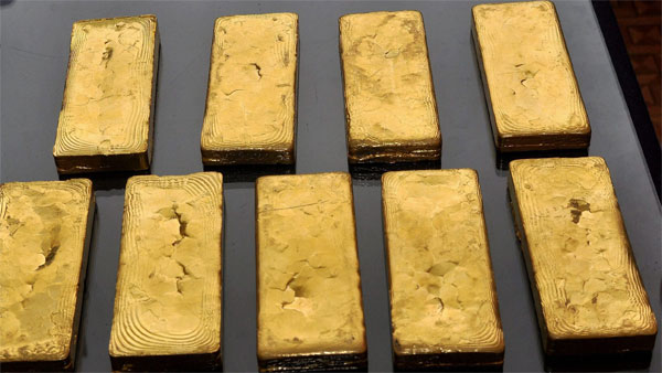 Customs officials seize gold worth Rs 1.09 crore at Mangaluru International Airport