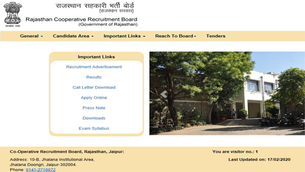 Rajasthan Cooperative Bank Result 2020 declared