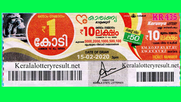 Kerala Lottery Karunya KR-435 today lottery result LIVE