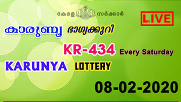 Kerala Lottery Karunya KR-434 today lottery result LIVE