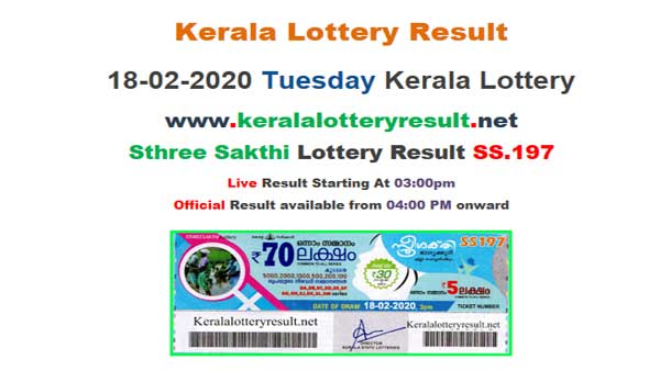 Kerala Lottery Sthree Sakthi SS-197 today lottery result LIVE