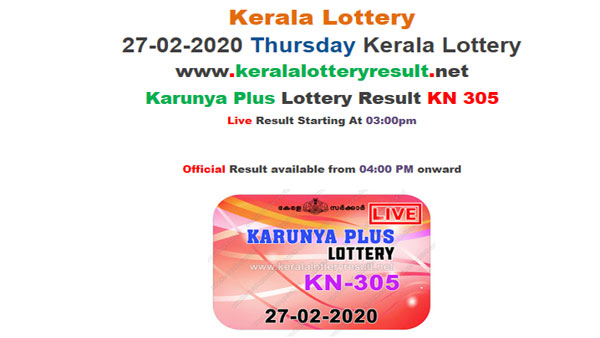 Kerala Lottery Karunya KN-305 today lottery result LIVE