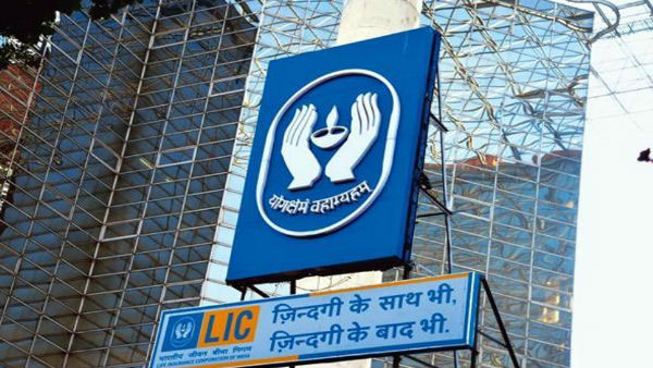 64 years: Protecting Lives, Ensuring Happiness, Life Insurance Corporation of India