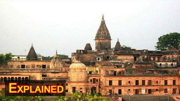Explained: Why was a trust formed for the construction of Ram Mandir in Ayodhya