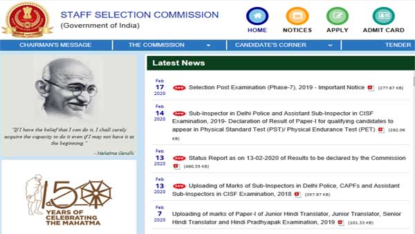 SSC Phase 7 result 2019 for following subjects declared