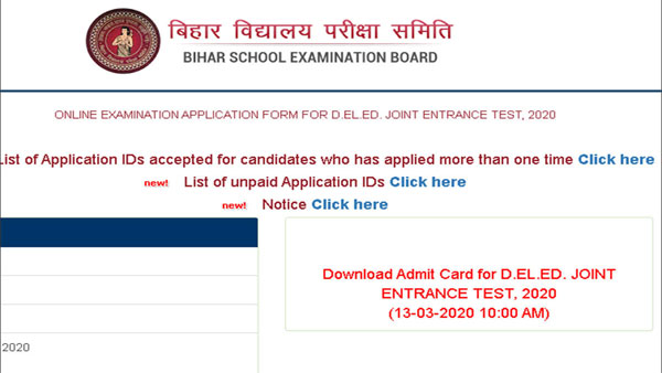 Bihar Board D.EI.Ed JEE Admit Card to be declared shortly
