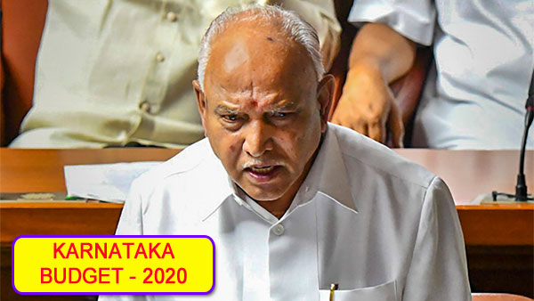 Karnataka Budget 2020: Will CM Yediyurappa make it mandatory for his MLA, MLCs to adopt govt schools