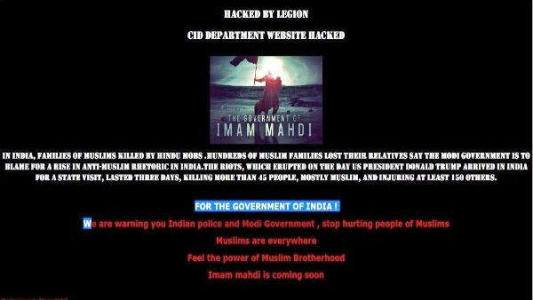 Hacker group Legion hacks CID website, cite Muslim victims of Delhi riots