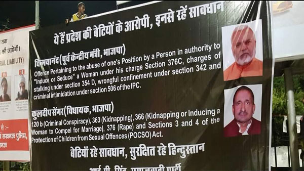 After name and shame hoardings, UP witnesses Kuldeep Sengar, Chinmayanands criminal history posters