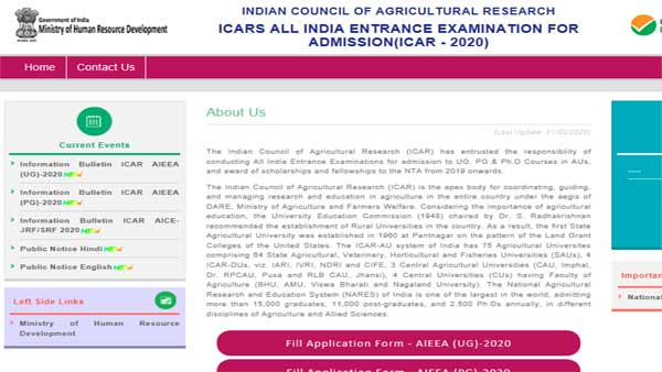 ICAR Entrance Exam result date released