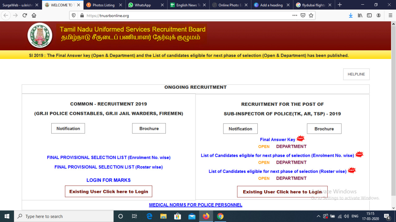 TNUSRB SI Exam Result and Marks 2020 released