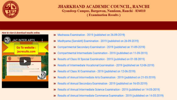 JAC 2020 result for 9th exam expected today