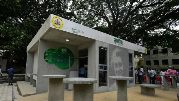 Indira Canteens to serve free food for poor in Bengaluru