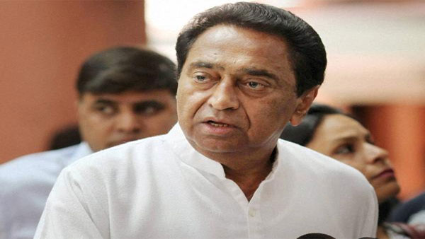 I am pained….. Kamal Nath in fresh letter to Governor