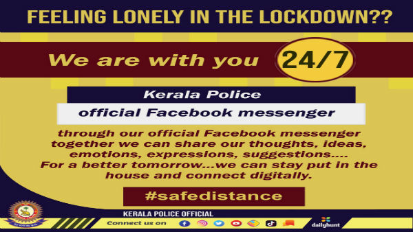 Lonely during the lockdown? Share your thoughts, emotions with us says Kerala Police