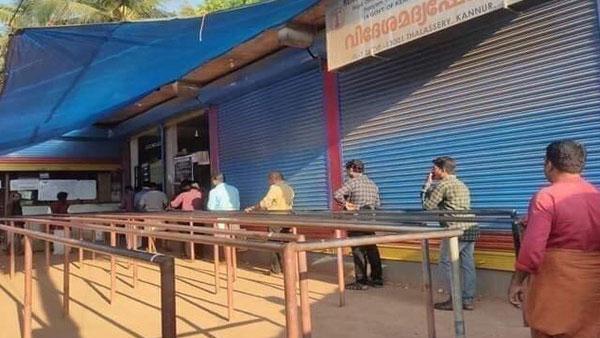 Coronavirus: Social distancing seen outside Kerala liquor shops