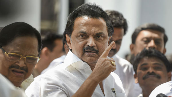 DMK, allies Cong, IUML announce boycott of TN Assembly session