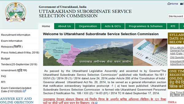 UKSSSC Recruitment 2020: 121 vacancies for JE (Civil) posts, apply online starting todat