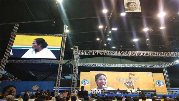 WB: TMC launches new mass outreach campaign 'Banglar Gorbo Mamata'