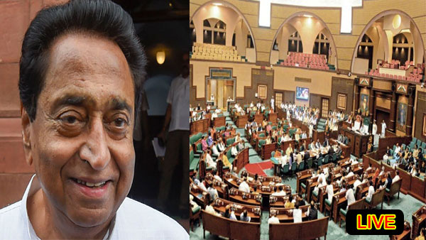 Madhya Pradesh Floor test LIVE: Will Kamal Nath be able to save govt after Scindias departure?