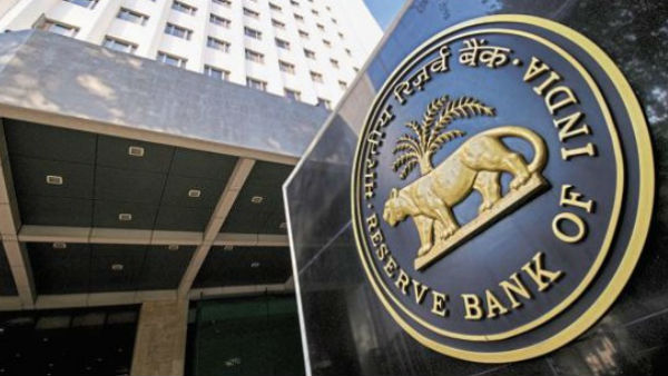 RBI extends interest subsidy scheme for exporters till March 31, 2021