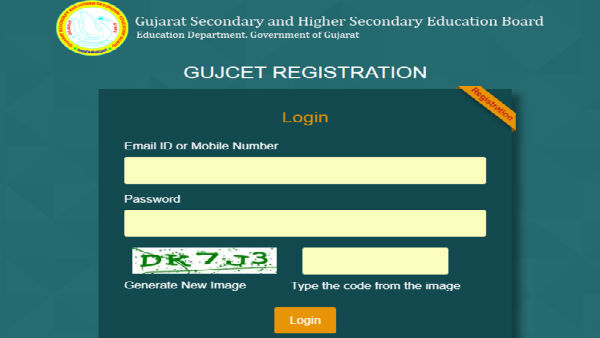 GUJCET 2020 Admit card released