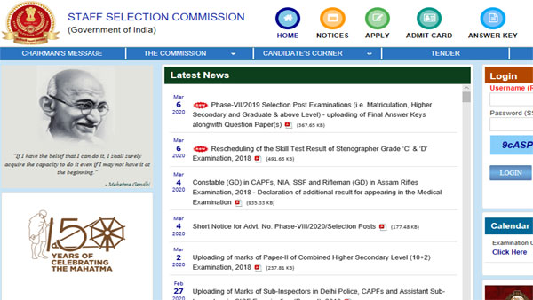 SSC CHSL 2019 Tier I Admit Card released: How to get correction done