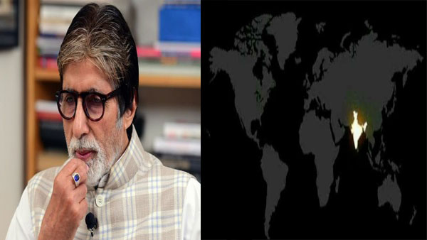 Quit WhatsApp: Amitabh Bachchan trolled for sharing fake #9pm9minutes satellite image