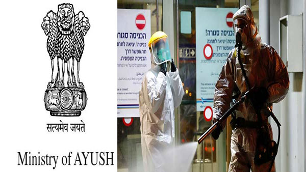 Ayush ministry's guidelines to boost immunity amidst COVID-19 outbreak