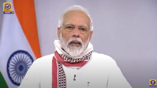 Lockdown extended until May 3, detailed guidelines tomorrow says PM Modi