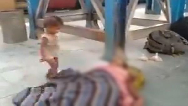 Toddler tries to wake up dead mother at Bihar railway station