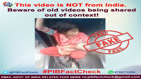 Fake: Video of woman travelling with infant is not from India