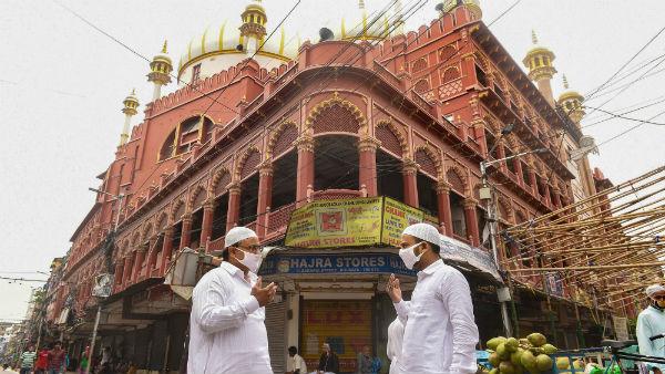 Online Eid Milan organised by Jamia Milia Islamia
